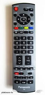 panasonic tv remote control. n2qayb000226 brand new panasonic tv remote control - alternative to others   trade me panasonic tv remote control