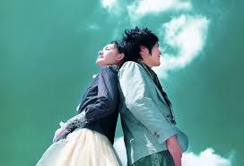 Image result for 爱情是人生最珍贵的东西