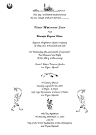 vaishaligaikwadblog Wedding Card Matter In English For Groom muslim wedding invitation wordings Wedding Reception Card Matter