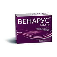 <b>Венарус</b> таблетки <b>500 мг 30</b> шт купить в Видном, цена 796,0 руб ...