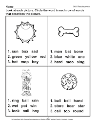 Free esl phonics worksheets (beginner to advanced) Phonics Worksheets First Grade Reading Comprehension Samsfriedchickenanddonuts