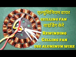 rewinding ceiling fan 14 14 slot useing aluminium wire एल य म न यम स celing fan winding