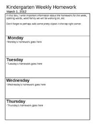 weekly sheets homework sheets template barca fontanacountryinn com