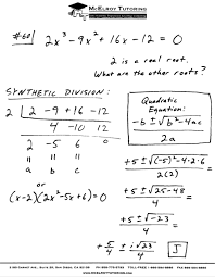 10 the complex number plane 2016 december act 57