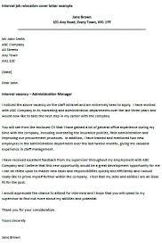Internal Position Cover Letter Template Resume For Internal Position