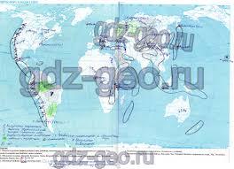 Решенные контурные карты по географии класс Издательство  Литосфера и воды суши