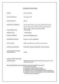 Matrimonial Resume Sample