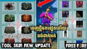 Apakah tools skin pro ff ini anti banned? The Latest Free Fire Skin Tool Application Provides An Interesting Background World Today News