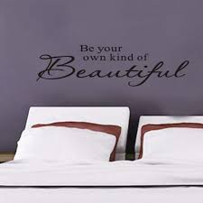 Be Your Own Kind Of Beautiful Quote Marilyn Monroe Best Of Be Your Own Kind Of Beautiful Marilyn Monroe Quotes Wall Decals