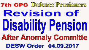 Disability Pay Chart 2017 7th Pay Revision Of Disability Pension Of Pre 2016 After Anomaly Committee Recommendations