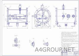 Проектирование АТП Диплом > Платные чертежи Чертежи Автомобили Чертеж расходомера