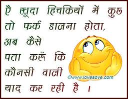 best status in hindi for fb
