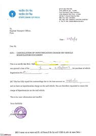 Fixed Deposit Certificate Sample New Noc Letter Sample Word Format
