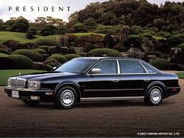 Toyota Crown Or Nissan President - Airliners.net