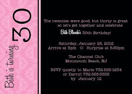party invitations beautiful 40th birthday party invitation wording ideas to design printable party invitations