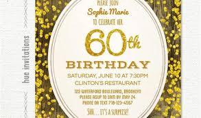 60th Birthday Invites Free Template 60th Birthday Invitation