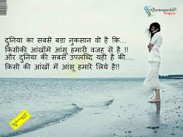 1 Quotes Best Hindi Quotes Inspirational Quotes About Life In Hindi