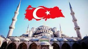 معلومات عن تركيا : معلومات طبيعية عن تركيا : نص عن جمهورية تركيا
