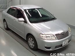 2006 Toyota Corolla Silver for sale   Stock No. 45789   Japanese ...