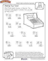 Generous Math Is Fun Worksheets Kid 2016 Addition Math Fun ...