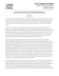 Grad School Personal Statement | Bravebtr