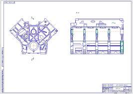 Курсовые и дипломные работы автомобили расчет устройство  Курсовой проект Восстановления блока цилиндров Камаз 740