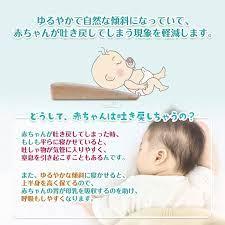 乳児 吐き 戻し