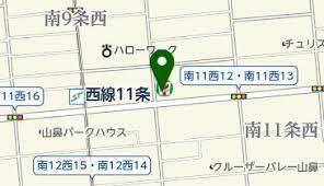 天気 予報 札幌 市 中央 区