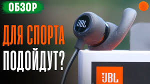 Обзор Bluetooth-<b>наушников JBL Reflect Mini</b> BT - YouTube
