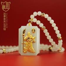 guan yu pendant men s hotan jade gold