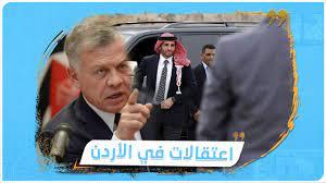 محاولة انقلاب واعتقالات.. ومصير مجهول للأمير حمزة ابن الحسين.. ماذا يجري في  الأردن؟ - YouTube