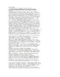 Авиация во второй мировой войне Истребители реферат по авиации и  Авиация во второй мировой войне Истребители реферат по авиации и космонавтике скачать бесплатно Развитие самолетостроения