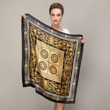 Buy black gold shawl and get free shipping on AliExpress.com