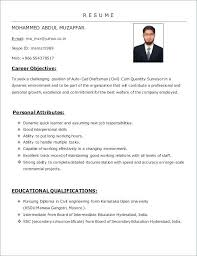 Drafter Resume Freeletter Findby Co