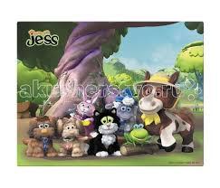 <b>Action</b> Подкладка на стол <b>Guess</b> with Jess - Акушерство.Ru