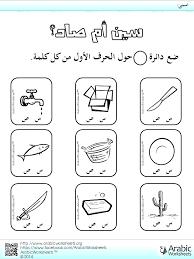 hindi worksheets for beginners