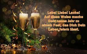 Frohes Neues Jahr 2019 Neujahrswünsche Neujahrsgrüße Sprüche