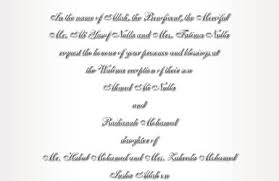 stunning wedding invitation quotes theruntime com Wedding Invitation Best Quotes pretty wedding invitation quotes as fetching ideas for unique wedding invitation design 2108201620 wedding invitation best quotes