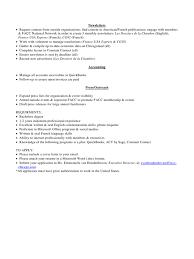 Job Description Office Manager FACC Chicago (Job Description ... job-description-office-manager-facc-chicago.pdf