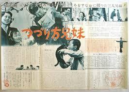 「1937年 - 豊田正子」の画像検索結果