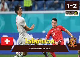 ไฮไลท์บอล : สวิตเซอร์แลนด์ vs สเปน [2 ก.ค. 2564] - 9Tiger.VIP