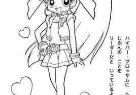 Powerpuff Coloring Pages New Unique Of Power Puff Girls Coloring