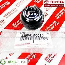 OEM <b>Toyota Land Cruiser 40</b> Series Gear Shifter Selector Knob ...