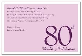 80th Birthday Card Printable Best Happy Birthday Wishes