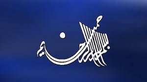 all in one computer mobiles software keys islamic wallpapers