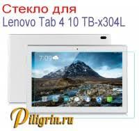 <b>Чехол для Lenovo Tab4</b> 10 TB-X304L купить на планшета Леново ...