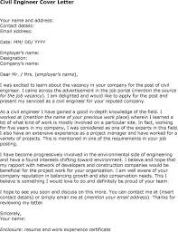 Cover Letter For Experienced Software Engineer Civil Engineering Resume Examples Best Software Engineer Cover