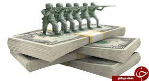 「بودجه نظامی」の画像検索結果