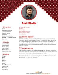 Resume Biodata For Marriage Images Pics Photo For Girls And Boys