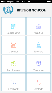 college calendar maker create school college educational apps for students mobile app maker